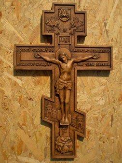 Крест настенный хороший подарок для православного христианина. Информация для заказа. Размеры: 500х320х40, возможны индивидуальные размеры под заказ. Цвет: прозрачный лак или патина(под старение). Материал: ольха, возможен дуб или ясень. Наличие: постоянно есть на складе.